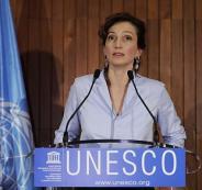 رئيسة اليونسكو: سأعيد الولايات المتحدة وإسرائيل للمنظمة