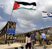 ناقل البحرين بين اسرائيل والاردن