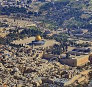 ما الذي يعنيه إعلان ترامب حول القدس لسياسة واشنطن في الشرق الأوسط؟