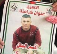 الافراج عن أسير من جنين أمضى 16 عاماً في سجون الاحتلال