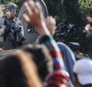 تظاهرة في تونس ضد عنف الشرطة