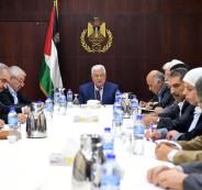 مركزية فتح تناقش اليوم الخطوات القادمة وترتيب البيت الفلسطيني