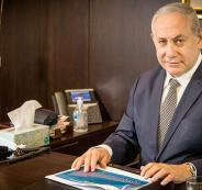 نتنياهو واسرائيل والجنسية