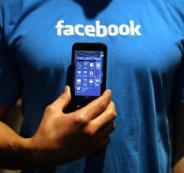 حذف المنشورات عبر فيسبوك