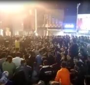 تظاهرات في ايران