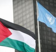 انتخاب فلسطين نائب رئيس بلجنة القضاء على التمييز التابعة للأمم المتحدة