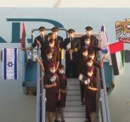 طائرة اماراتية في اسرائيل