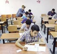 التزام طلاب التوجيهي بالدوام
