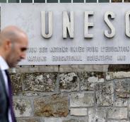 اسرائيل تنسحب من اليونسكو