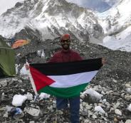 فلسطيني ينجح في صعود جبل
