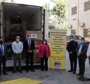 وزارة الصحة والجمعية الفلسطينية