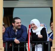 الكشف عن مخطط إسرائيلي لاغتيال شقيقة الحريري لافتعال حرب أهلية في لبنان