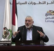 حماس واسرائيل والعرب