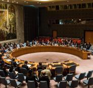 إيطاليا توقع على إعلان فرنسا المقدم لمجلس الأمن ضد قرار ترامب