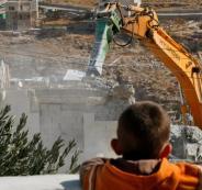 هدم في القدس