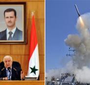 واشنطن والكيماوي في سوريا