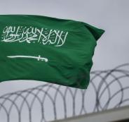 السعودية والاتحاد الاوروبي والارهاب