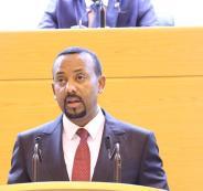اثيوبيا والازمة اليمنية