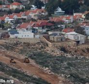 حماية المستوطنات الاسرائيلية
