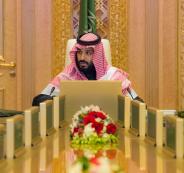 السعودية والاسلحة النووية
