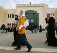 اضراب في الجامعات الفلسطينية