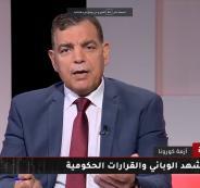 وزير الصحة الاردني وفيروس كورونا