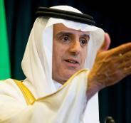 السعودية واسرائيل