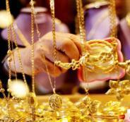 سعر-الذهب-اليوم-الثلاثاء_1