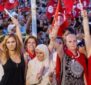 المساواة بين الرجل والمرأة في تونس