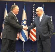 نتنياهو وأمن دولة اسرائيل