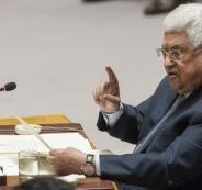 عباس ومؤتمر دولي للسلام