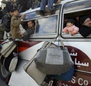 رحلات عمرة من قطاع غزة