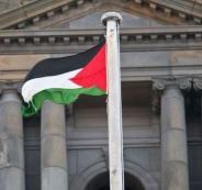 مدينة بريطانية تعترف بفلسطين