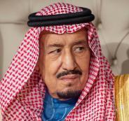 السعودية والحج