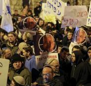 تظاهرة للمستوطنين امام منزل نتنياهو