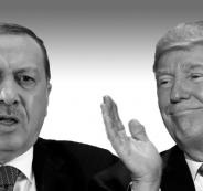ترامب اردوغان
