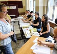 الانتخابات البلدية في اسطنبول