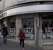 الاقتصاد الفلسطيني وازمة الرواتب