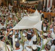 الحرم الابراهيمي واليهود