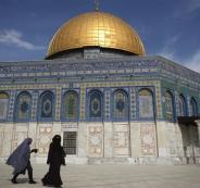 قرار اليونسكو حول القدس