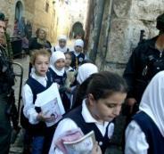 عطلة الربيع في مدارس القدس