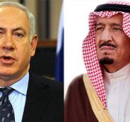 اسرائيل والسعودية والفلسطينيين