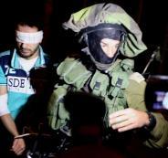 جنود الاحتلال يلتقطون