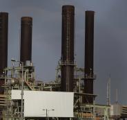 تعطل مولد كهرباء في غزة