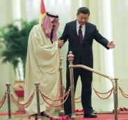الصين وايران والسعودية