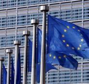 الاتحاد الاوروبي واسرائيل