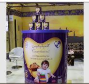 شركة إماراتية تنتح مسحوقاً لحليب الإبل مخصص للأطفال