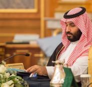 مباحثات امريكية سعودية حول عملية السلام في الشرق الأوسط