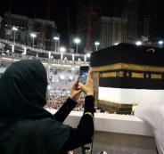 تدويل الامكان المقدسة في السعودية