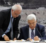 عباس ومستشاري عباس